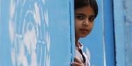 """""""الأونروا"""" تؤكد استمرار تقديم خدماتها للاجئين الفلسطينيين في أقاليم عملها الخمسة"""