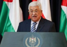 الرئيس يتسلم التقرير السنوي لصندوق الاستثمار الفلسطيني
