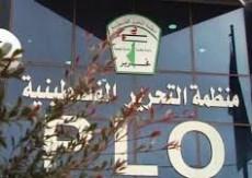 """أبو يوسف: على """"حماس"""" تنفيذ المرسوم الرئاسي الخاص بالحريات"""
